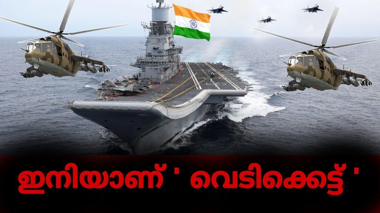 പകരം ചോദിക്കാൻ . . . | Express Kerala