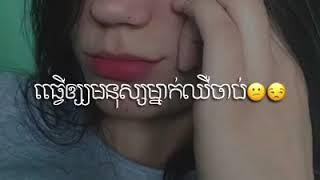 Nhạc Khmer nghe đi rồi khóc