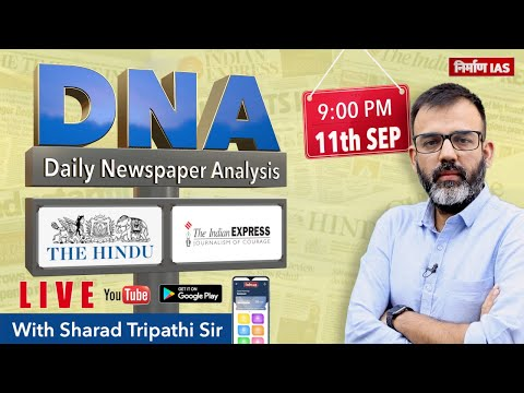 DNA: Daily Newspaper Analysis |  With Sharad Tripathi sir | Nirman IAS