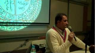 The Occult Sciences in Islam-part2