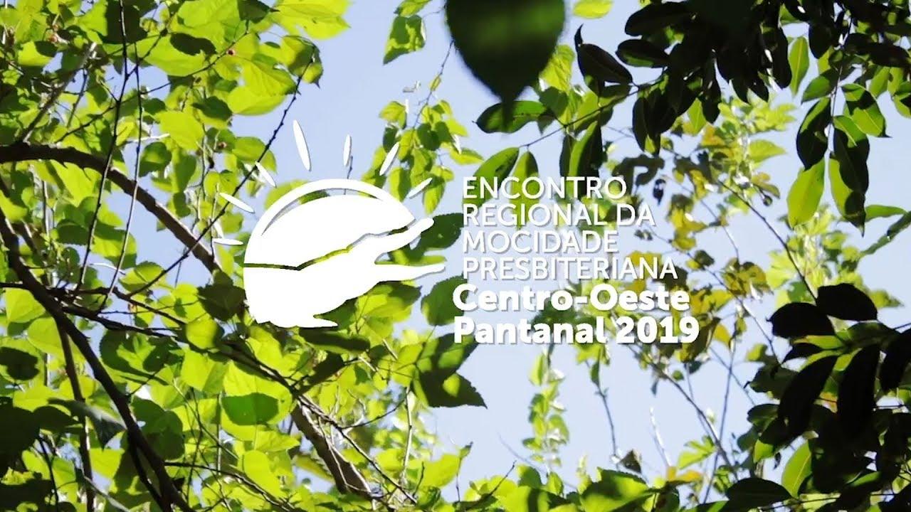 Vídeo Oficial - ERCO 2019
