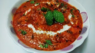 Chicken Tikka Masala-चिकन टिक्का मसाला/chicken tikka with gravy