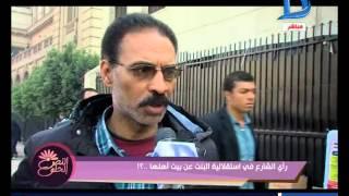 النص الحلو|شاهد رأى الشارع المصري في استقلالية البنت عن بيت اهلها