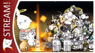 Battle Cats Heavenly Tower Floors 15 20 Stream Vloggest