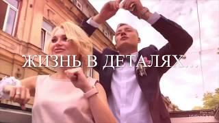 Vlog #2 Свадьба друзей! Одесса-Мама!