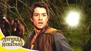 Легенда об искателе - Сезон 1 серия 2 - Судьба | Новый сериал Disney о волшебстве
