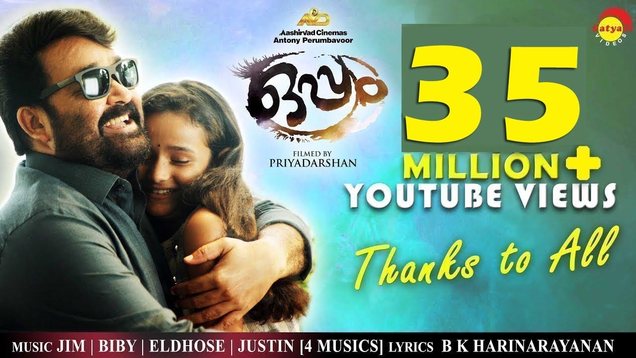 Minungum Minnaminuge Official Song Hd Film Oppam Mohanlal