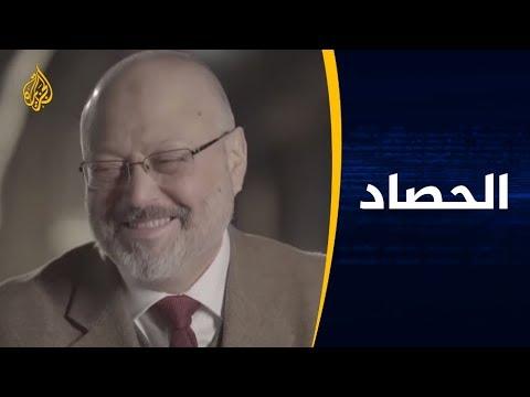 خاشقجي.. الإنسان والمناصر لحرية الرأي والتعبير  - نشر قبل 9 ساعة