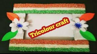 DIY Beautiful Independence day craft ideas   Republic day craft   Photo frame   Tricolour craft screenshot 4