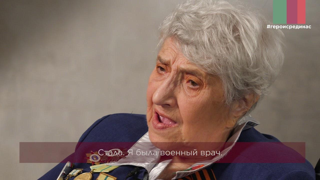 Ильина Сарра Борисовна