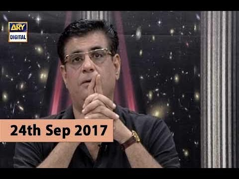 Sitaroon Ki Baat Humayun Ke Saath - 24th September 2017 - Ary Digital