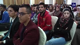 إطلاق منصة ريادة الأعمال لتوجيه الشباب نحو العمل الحر - (14-11-2017)