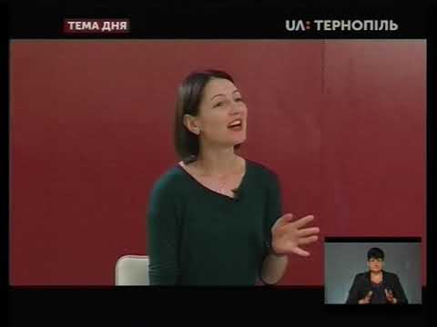 UA: Тернопіль: Тема дня   Діти втікачічомунеповнолітнізалишаютьдім