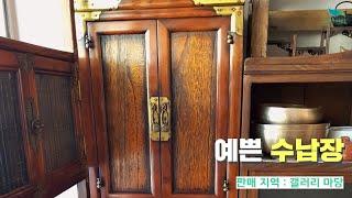 [신바람 자란고비밴드 김재숙 회원님 매물]예쁜 수납장 …