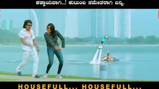I Love You Release Promo Running Successfully Real Star Upendra Rachita Ram R Chandru Zq1CA6