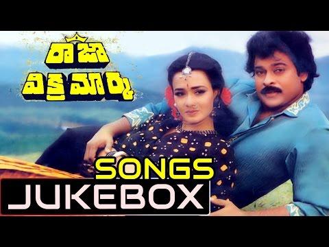 Raja Vikramarka Telugu Movie Songs Jukebox || Chiranjeevi, Radhika, Amala