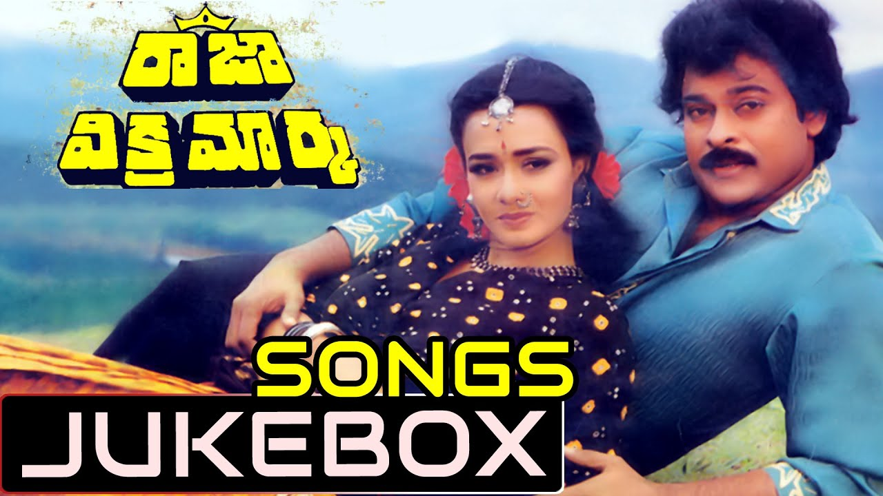 CHIRANJEEVI MOVIES LIST Chiranjeevi hit Movies