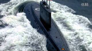 Submarines of the People