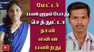 நான் அதை பண்ணும்போதே செத்துட்டா நான் என்ன பண்றது - #Kasthuri | #Nagarajan | www.2daycinema.com