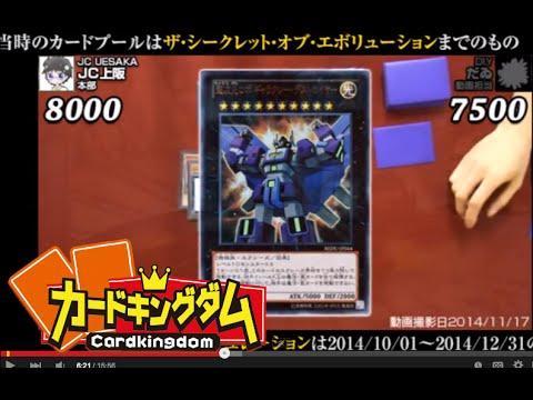 [Released For General Public!] The Secret of Evolution – Thunder deck Bonus Vol. 6, 2015