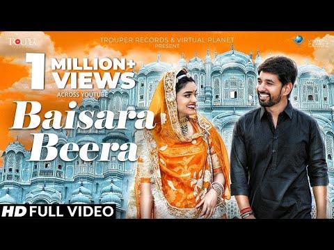 Official Video : Baisara Beera | Rapperiya Baalam Ft. Ravindra Upadhyay & Swarna Ghosh