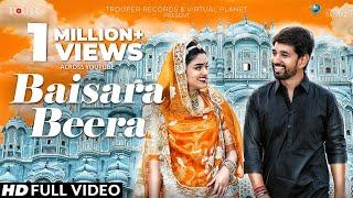 Official : Baisara Beera | Rapperiya Baalam Ft. Ravindra Upadhyay & Swarna Ghosh