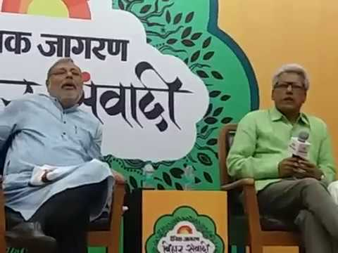 """My Hindi novel """"Ek Aur Duniya Hoti"""" is based on 70 decades Youths JP Movement : Shivdayal"""
