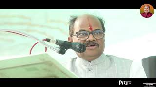 Dr. Anil Bonde Documentary By Chanakya Election Management