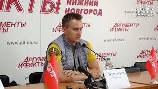 Клипмейкер Майкл Авенсон объявил в Нижнем Новгороде о кинофестивале «Открытое сердце» для режиссеров