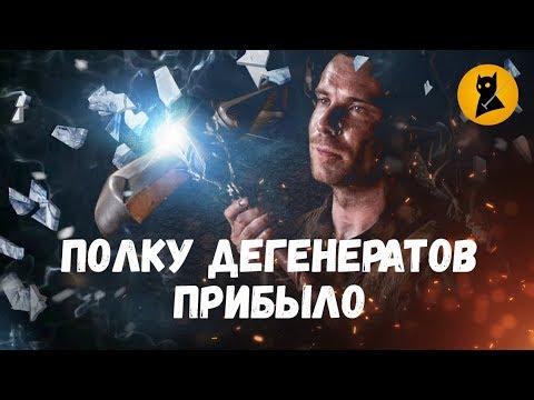 Игра престолов 7 сезон 5 серия смотреть вконтакте