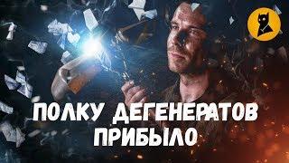 ЗАШКВАР! ОБЗОР 5 СЕРИИ ИГРЫ ПРЕСТОЛОВ (7 сезон)