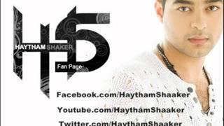 Haytham Shaker - Ahon Alik / هيثم شاكر - اهون عليك