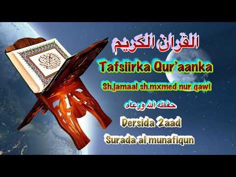 D 2aad al-munafiqun