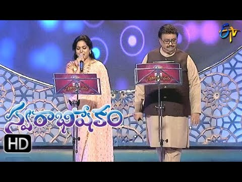 Repalliya  Yeda Jhalluna  Song   SP Balu ,Sunitha  Performance  Swarabhishekam  5th November 2017