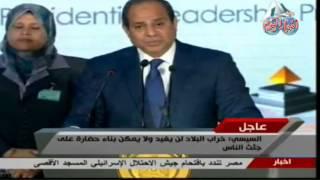 كلمة الرئيس عبد الفتاح السيسي خلال لقاء شباب الجامعات بجامعة السويس الجزء الثاني