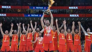 2019 FIBA World Cup - Trophy Presentation   Spain vs Argentina