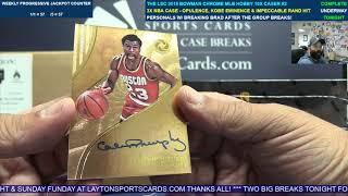 Triple NBA Case Break - 2017-18 Panini Opulence, Impeccable & Kobe Eminence Basketball