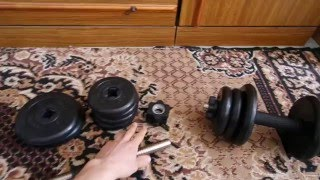 Купить гантели BARBELL Atlet. Интернет магазин Sportlim.ru Видео Отзыв(, 2016-04-26T08:14:50.000Z)