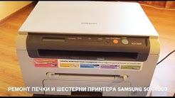 РЕМОНТ ПРИНТЕРА SAMSUNG SCX-4200 ПЕЧКИ И ШЕСТЕРНИ