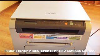 видео Михаил Васильевич Попов отвечает на вопросы, часть первая