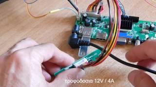 Z.VST.3463.A Support DVB-C DVB-T DVB-T2 from BANGGOOD.COM
