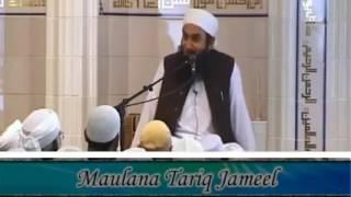 Music Ganay Sun ny Ka Azeem Khasara, Allah k Kalaam Se Mehroomi