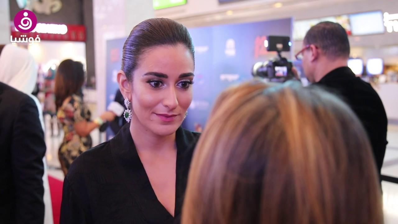 """بدء عرض فيلم """"122"""" في دبي وهذا ما قاله نجوم العمل"""