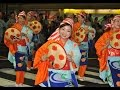 Hanagasa Matsuri  - Japanese Flower Hat Dance of Yamagata 山形花笠まつり