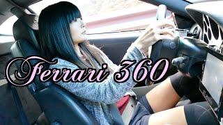 フェラーリ 360 (6MT) で箱根をドライブ!( ^ ^ )/ thumbnail