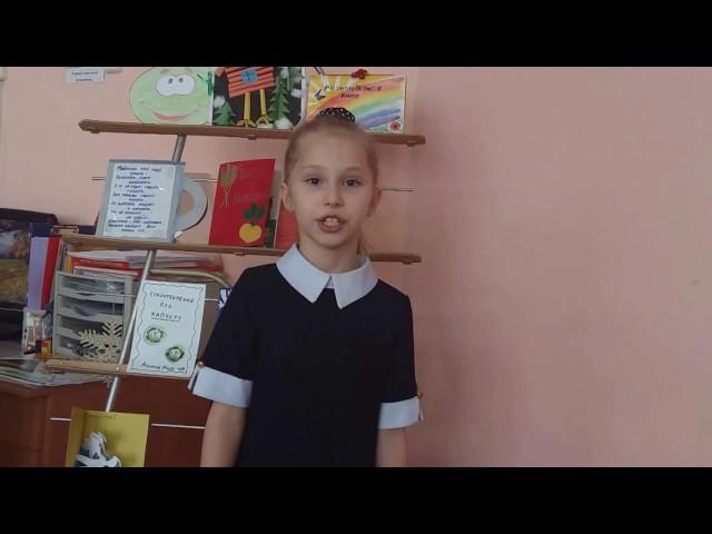 Изображение предпросмотра прочтения – КираКуприянова читает произведение «Что такое хорошо и что такое плохо» В.В.Маяковского