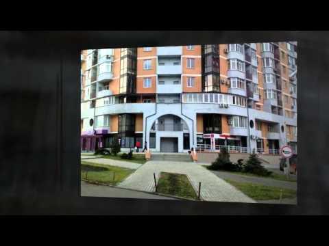 Купить заказать качественные шторы качественный ламинат линолеум ковролин Харьков невысокие цены