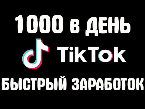 Работа в интернете без вложений Минск
