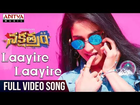 Laayire Laayire Full Video Song | Nakshatram Video Songs | Sundeep Kishan, Regina, Krishnavamsi