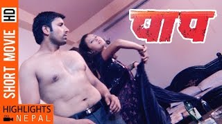 Nepali Hot Short Movie PAAP | Sushma Karki | Aayush Rijal